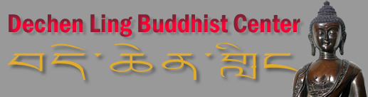 Dechen Ling Buddhist Center banner